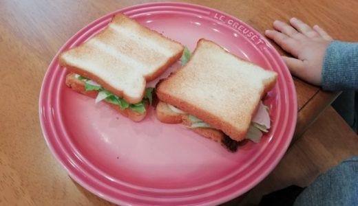 【卵・乳なし】アレルギーっ子にサンドイッチを作る/簡単手作りサンド