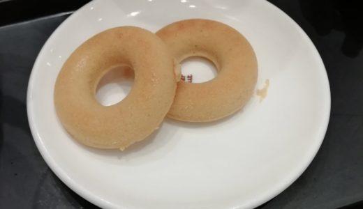 【食物アレルギー】ミスドの7品目不使用のふかふかドーナツ 2個¥400
