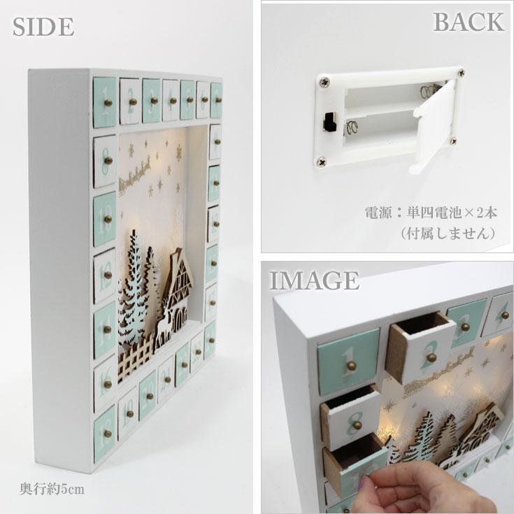 LEDライト付きの木製アドベントカレンダー説明画像