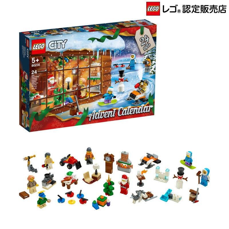 LEGOアドベントカレンダーの商品画像