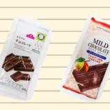 アレルギー対応チョコレート