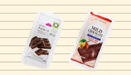 【乳不使用】市販のアレルギー対応チョコでバレンタインを彩ろう!卵や乳製品を使わないデコレーショングッズも紹介