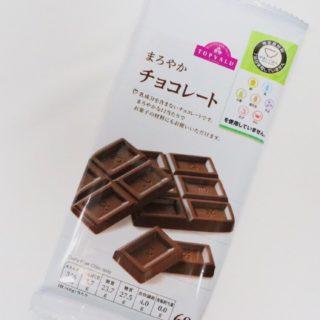 アレルギー対応チョコ