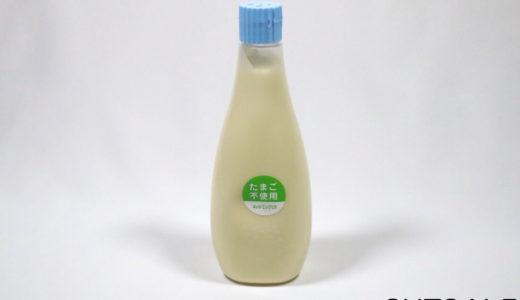 【食物アレルギー】卵・乳不使用スーパーで買えるマヨネーズ2選!成分や小袋の有無などもご紹介